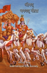 Text in saptashati pdf in format hindi durga download