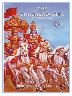 a look at the teachings of bhagavad gita 'the teachings of the bhagavadgita' is a series of ten discourses given by his   there is always a tendency to look up to the skies when we pray to god 12.